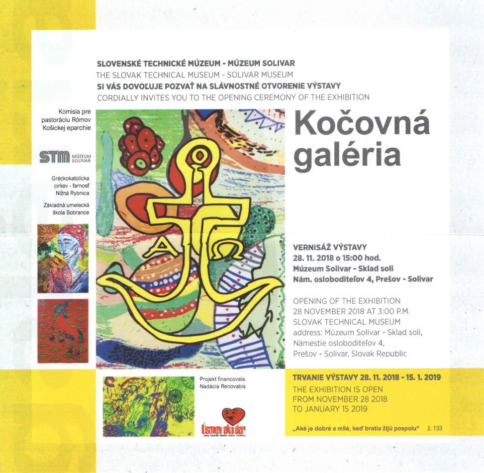 Kočovná galéria - od 28.11.2018 do 15.1.2019 - Múzeum Solivar - Sklad soli - Nám. osloboditeľov 4, Prešov - Solivar